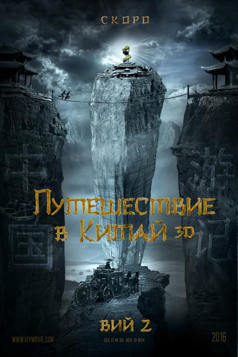 День независимости украина поздравления 70