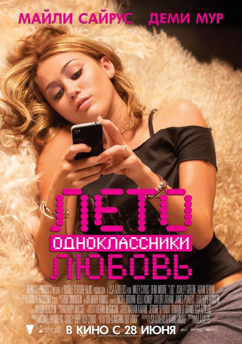 polnometrazhnie-xxx-filmi-s-perevodom-onlayn