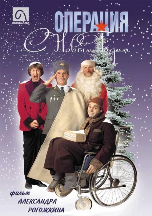 смотреть фильмы онлайн рождественские и новогодние