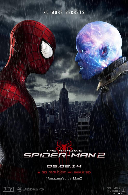 Смотреть человек паук 4 12 фотография