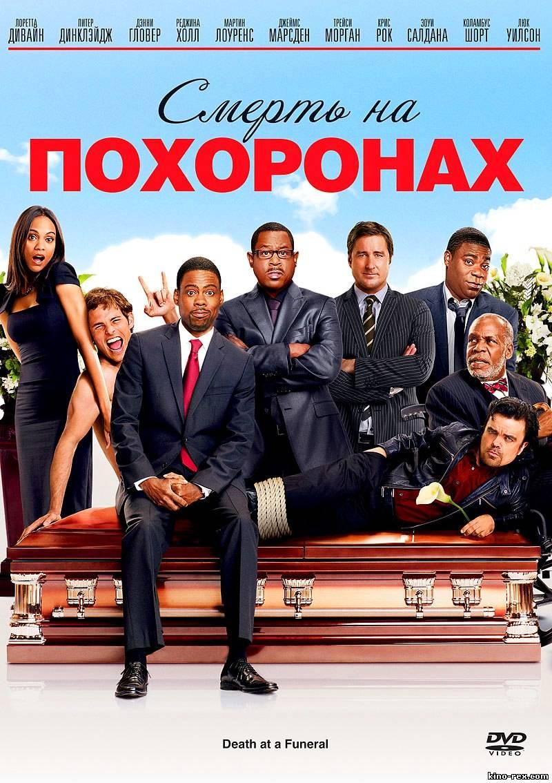лучшие комедии с черным юмором 2015 год проезда