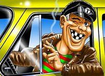 праздник таксиста