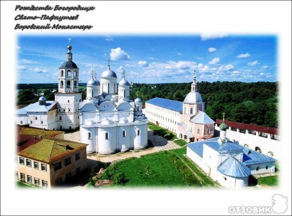 Паломничество в России
