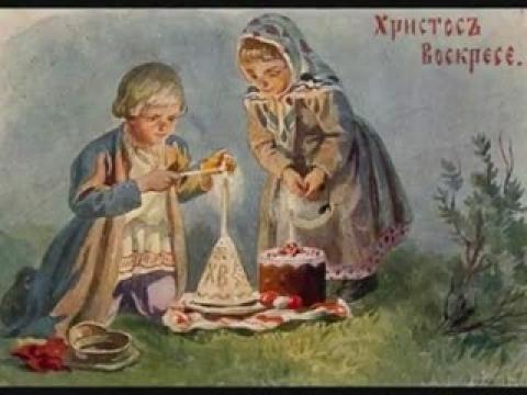 христианский праздник Пасха